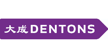 Dentons US LLP  logo
